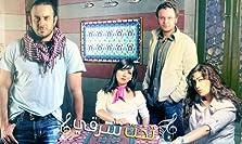 Eastern Bed: Takht Sharqi (2010– )