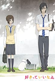 "Say ""I Love You"" : Season 1 [JAP+ENG] HEVC BluRay 720p 