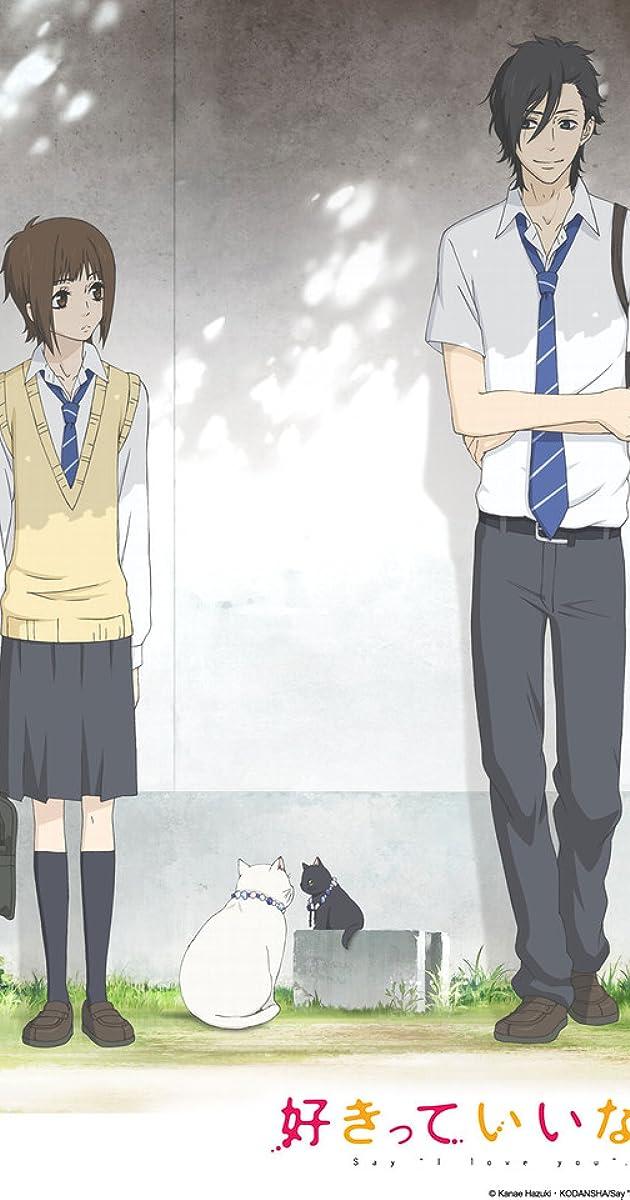 Suki-tte Ii na yo (TV Series 2012– ) - IMDb