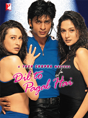 Tanuja Chandra (screenplay) Dil To Pagal Hai Movie