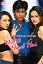 Dil To Pagal Hai (1997) Poster