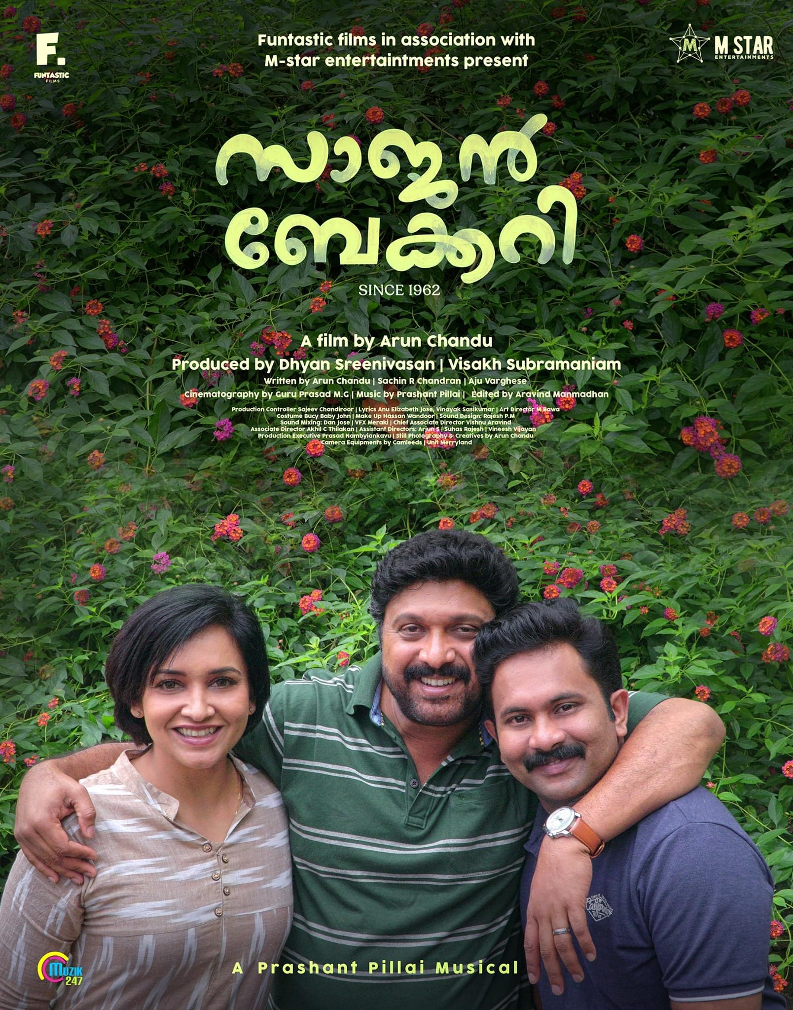 Saajan Bakery Since 1962 (2021) Malayalam 720p HEVC HDRip x265 AAC ESubs  (700MB) Full Movie Download