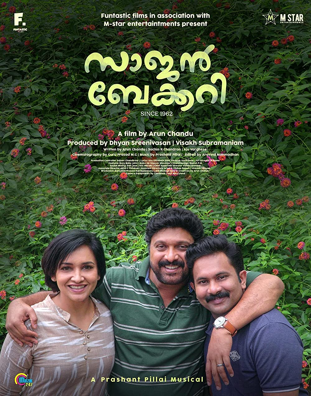 Saajan Bakery Since 1962 2021 Malayalam 450MB HDRip 480p ESubs