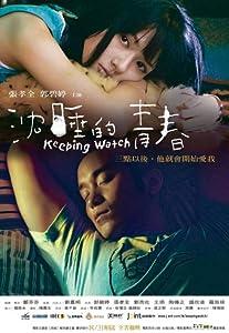Watching comedy movies Chen shui de qing chun Taiwan [640x360]