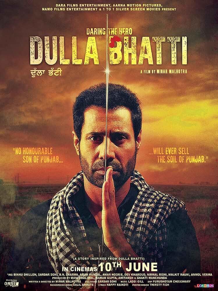 Dulla Bhatti Wala (2016) Punjabi AMZN WEB-DL x264 AAC ESUB
