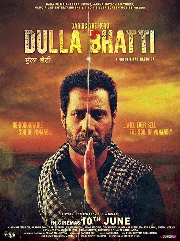 Dulla Bhatti Wala 2016 Panjabi 720p HDRip 700MB ESubs Download