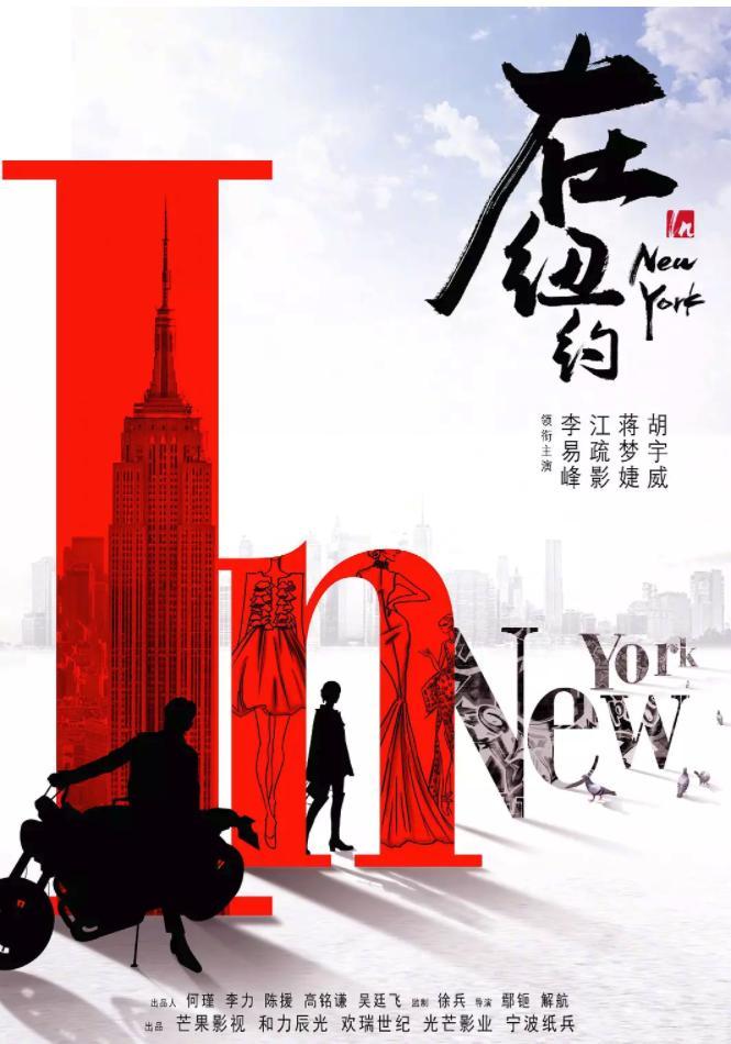 دانلود زیرنویس فارسی سریال 'In New York'