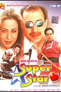 English movie downloadable website Super Star Nepal [480x800]