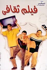Film sakafi Poster