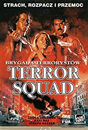 Terror Squad Poster