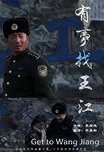 You shi zhao wang jiang
