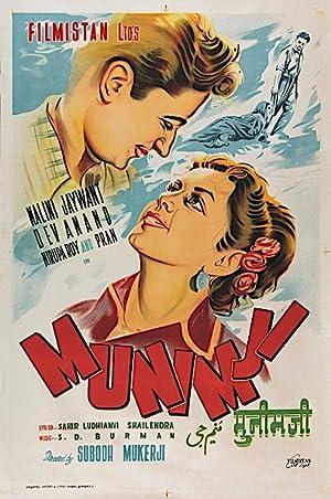Munimji movie, song and  lyrics