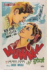Munimji(1955) Poster - Movie Forum, Cast, Reviews