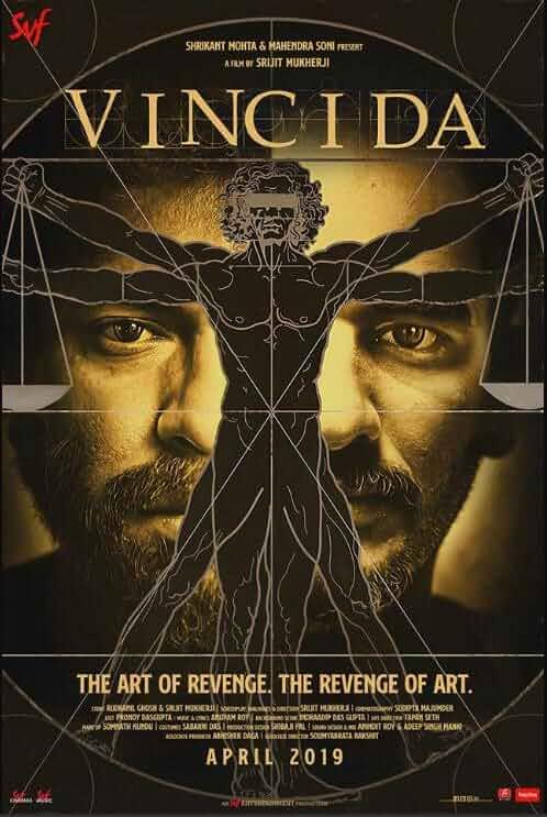 Vinci Da (2019) Bengali 480p HDRip thumbnail