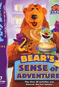 Primary photo for Bear in the Big Blue House: Bear's Sense of Adventure