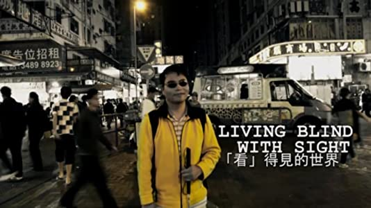 Watch best movies Living Blind with Sight by [1280x960]