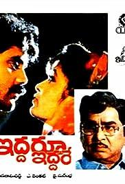 Iddaru Iddare Poster