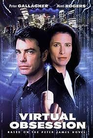 Host (1998)