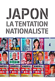 Japon, la tentation nationaliste