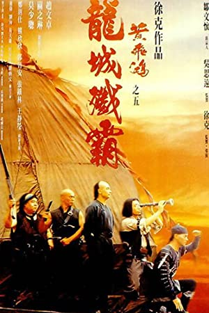 Rosamund Kwan Once Upon a Time in China V Movie