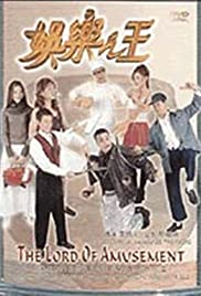 Yue lok ji wong Poster