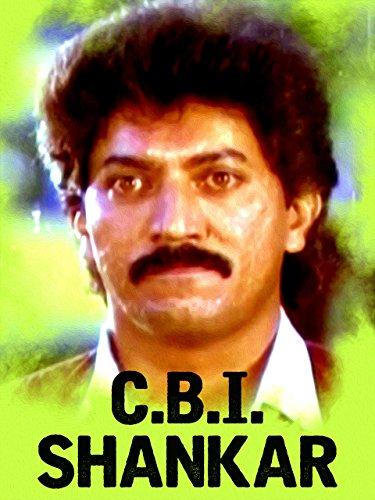 C.B.I. Shankar ((1989))