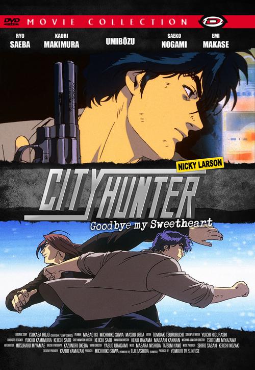 City Hunter Goodbye My Sweetheart Tv Movie 1997 Imdb