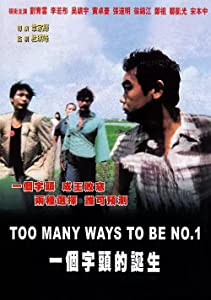 Too Many Ways to Be No. 1 full movie hd download