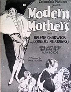 Modern Mothers by