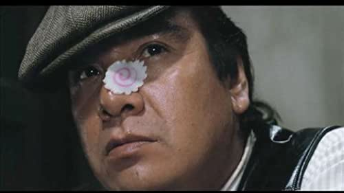 Trailer for Tampopo