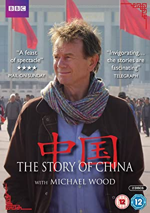 Where to stream The Story of China