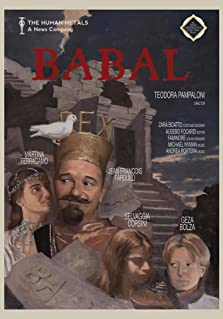 Babal (2021)