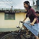 Kim Yeo-jin and Sol Kyung-gu in Bakha satang (1999)