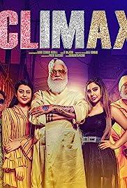 Climax (Telugu)