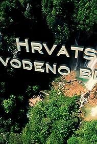 Hrvatsko Vodeno Blago (2012)