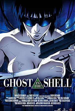 Ghost in the Shell 1995 JAPANESE 2160p BluRay x265 10bit HDR LPCM2 0