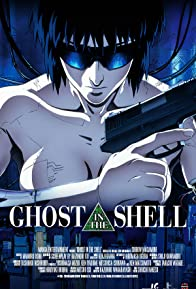 Primary photo for Ghost in the Shell