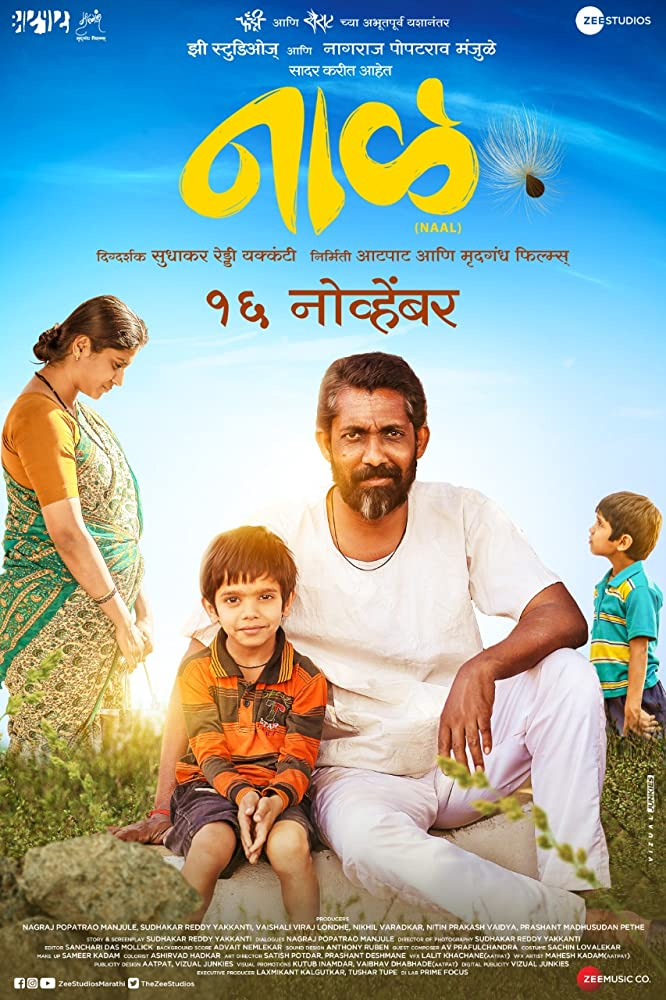 Naal 2018 Marathi 350MB WEB-DL 480p Full Movie