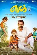 Baji (2015) - IMDb