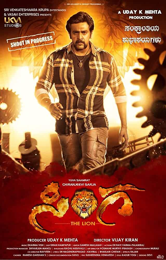Singa (2019) Uncut Dual Audio [Hindi – Kannada] x264 AAC Esub