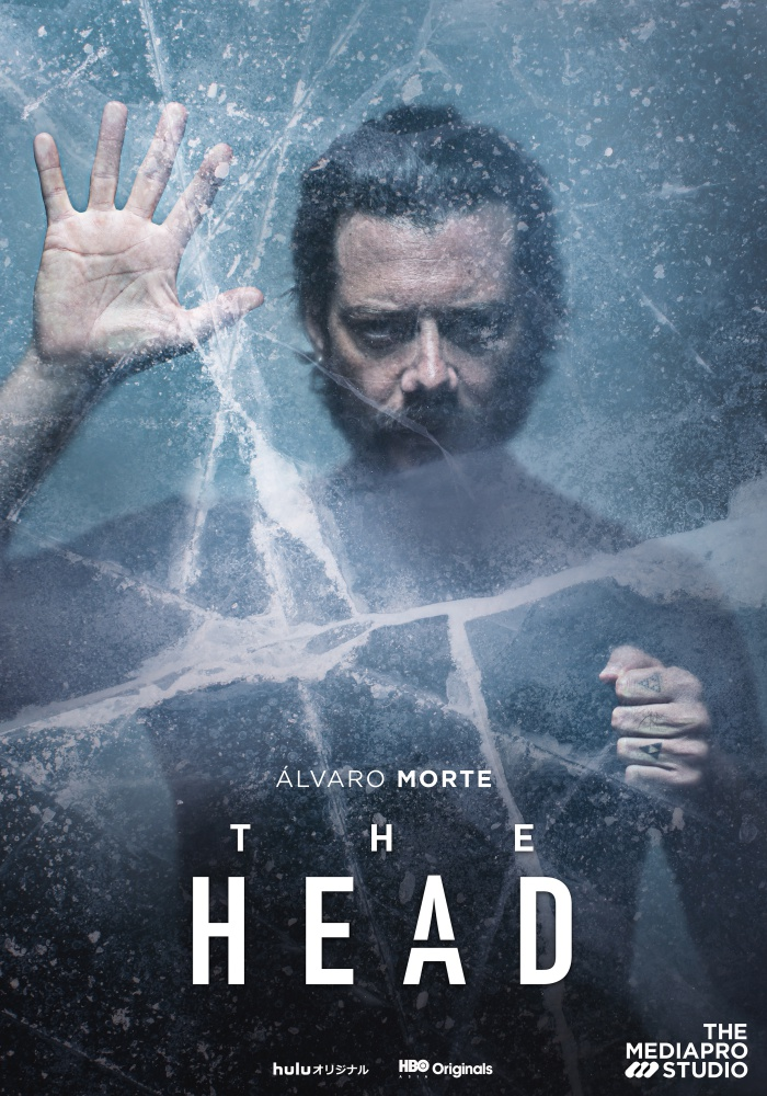 The Head (2020-)