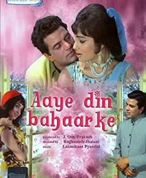 Sachin Bhowmick (screenplay) Aaye Din Bahar Ke Movie