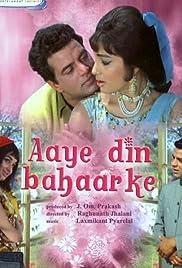 Aaye Din Bahar Ke Poster