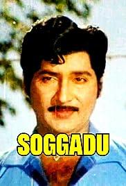 Image result for Soggadu (1976)