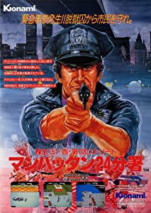 Direct link to download english movies Manhattan 24 Bunsho: New York City 151 Nishi Dai 100 Street [1280p]
