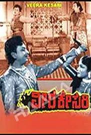 Veera Kesari () film en francais gratuit