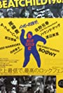 Beat Child 1987