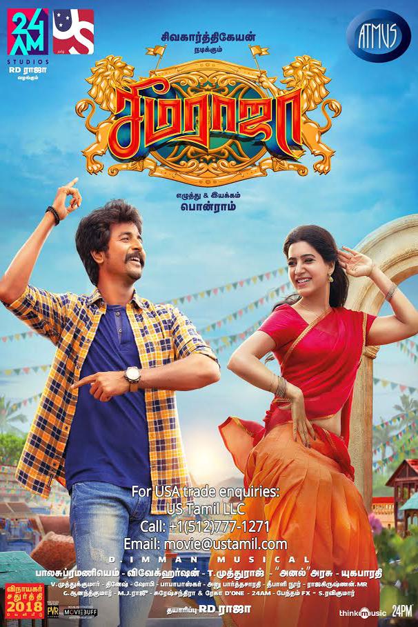 Seema Raja (2021) Hindi Dubbed HDRip 350MB Download