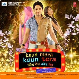 Kaun Mera Kaun Tera movie, song and  lyrics