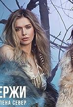 Vera Brezhneva Feat. Elena Sever: Don't hold a grudge